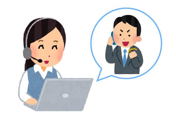 電話代行会社の選び方
