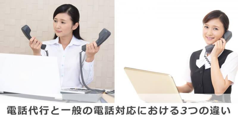 20210802denwadaikou_02.jpg
