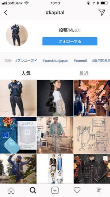 instagram のハッシュタグ検索に「人気」、「最近」一覧のタブが追加 | 電話代行メディア