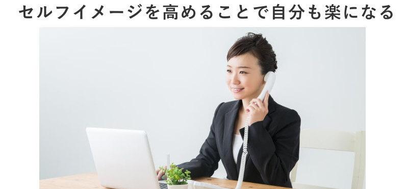 self image_03.jpg