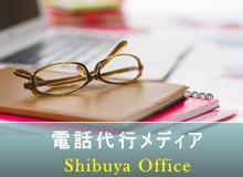 秘書スタッフ・ブログ